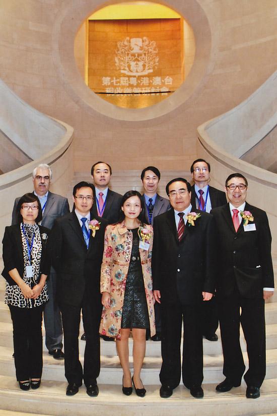 2012 粵、港、澳、台稅收征管研討會 - 各會領導合照